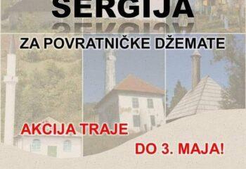 sergija